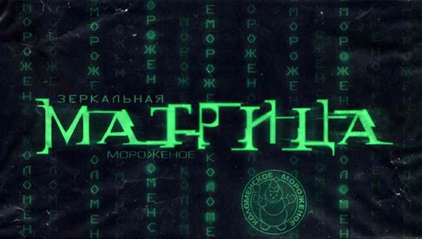 http://www.lozhki.net/pic_morozhenoe.jpg